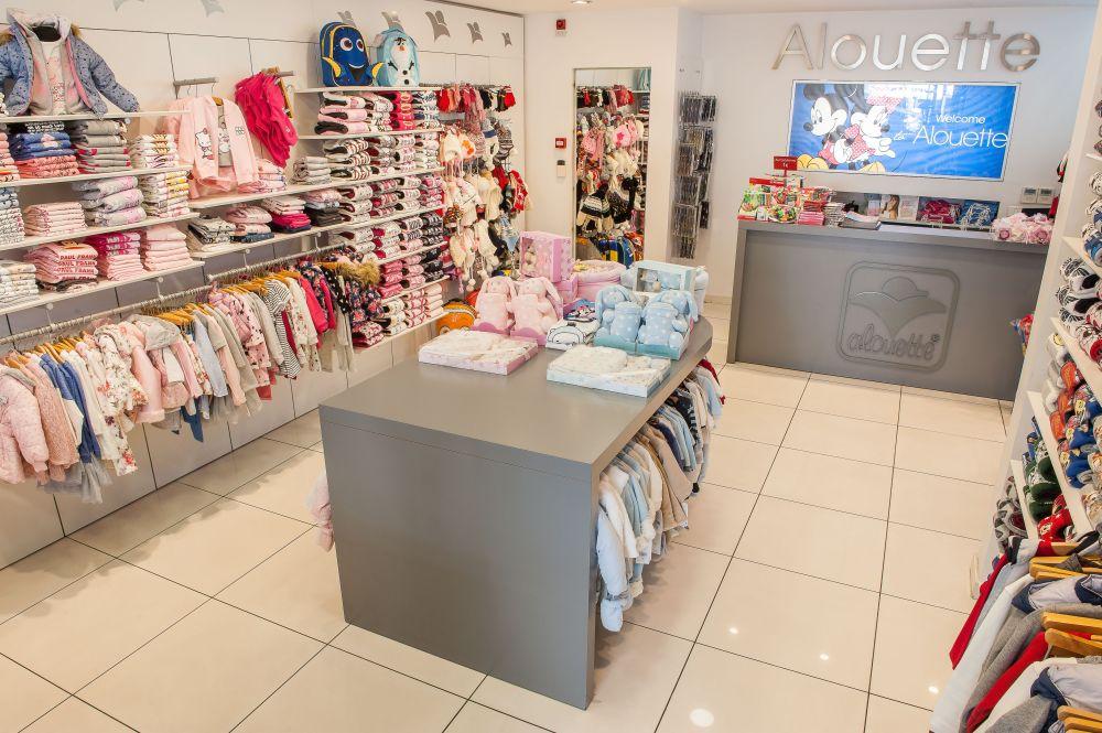 349338beefd Πέρα από τα φυσικά καταστήματα, μπορείτε να δείτε την ολοκληρωμένη συλλογή  Alouette και να κάνετε τις αγορές σας από το e-shop, με ένα κλικ στη  διεύθυνση ...